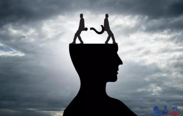 如何训练自身交际情商