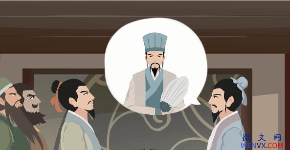 刘备为什么要三顾茅庐