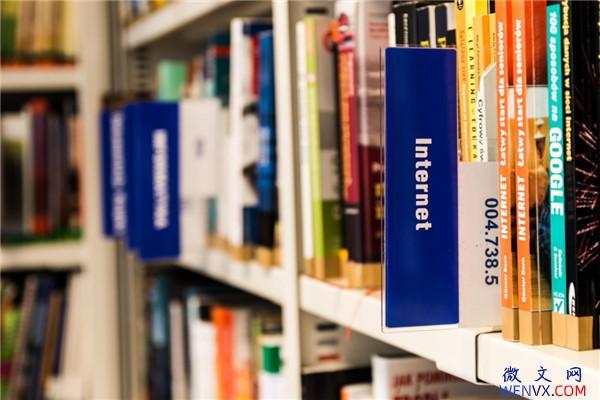 大学生应该怎么发表论文
