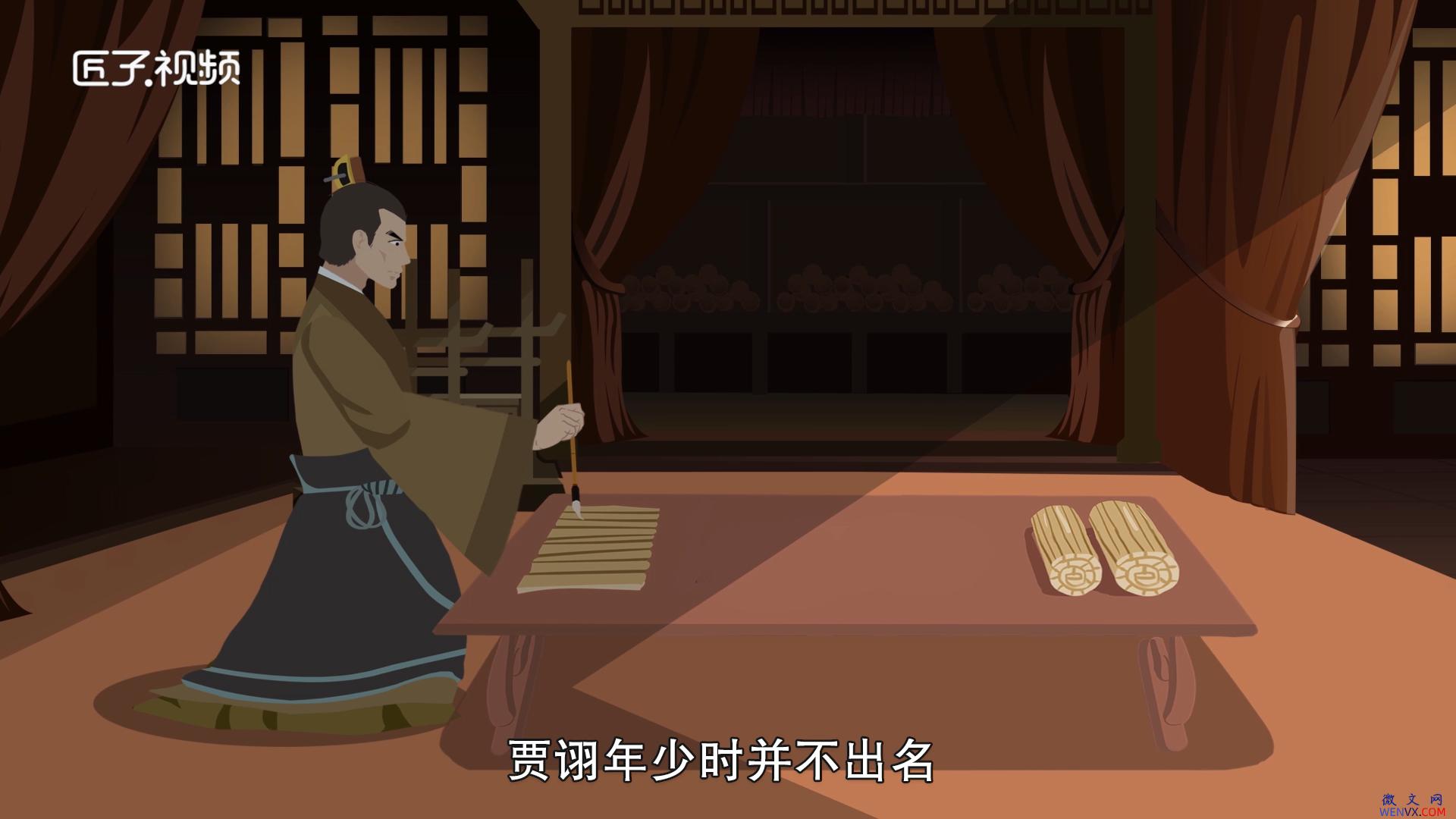 三国时期著名谋士—贾诩 第1张