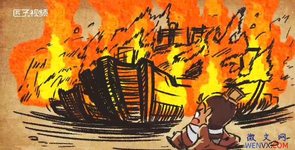 火烧赤壁的原因是什么
