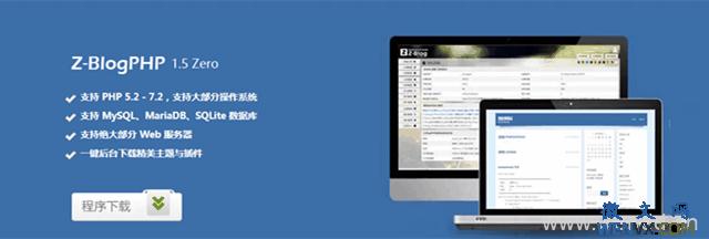 ZBlogPHP博客程序安装教程(附图)
