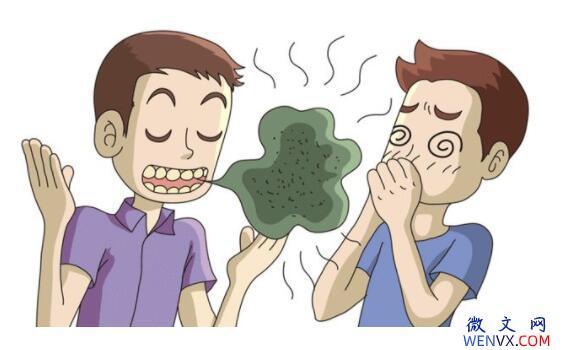 胃气重导致口臭怎么办,口臭严重影响社交