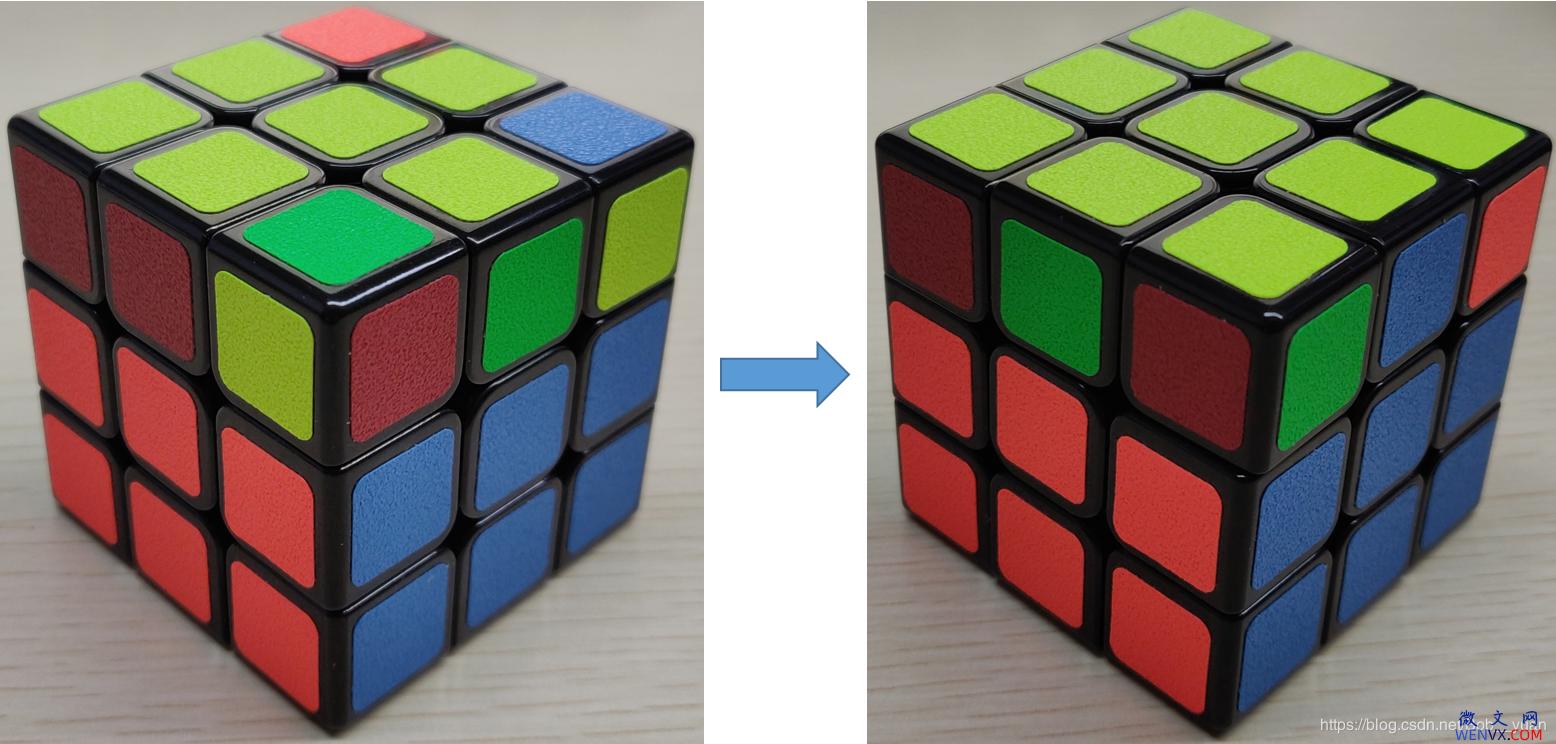 六面正方体三阶魔方7步还原法详解 第9张