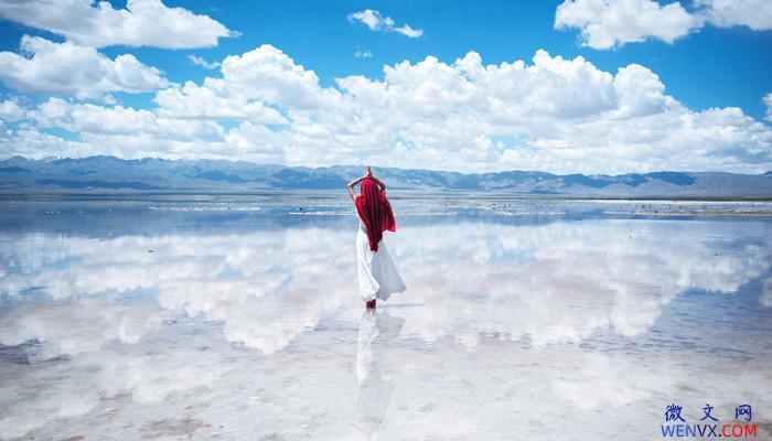 茶卡盐湖的盐是怎么形成的 第2张