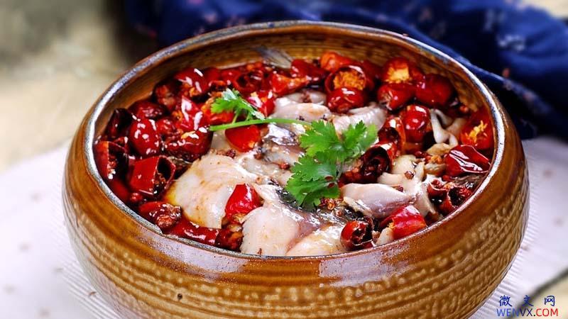 水煮鱼做法,水煮鱼制作食谱 第1张