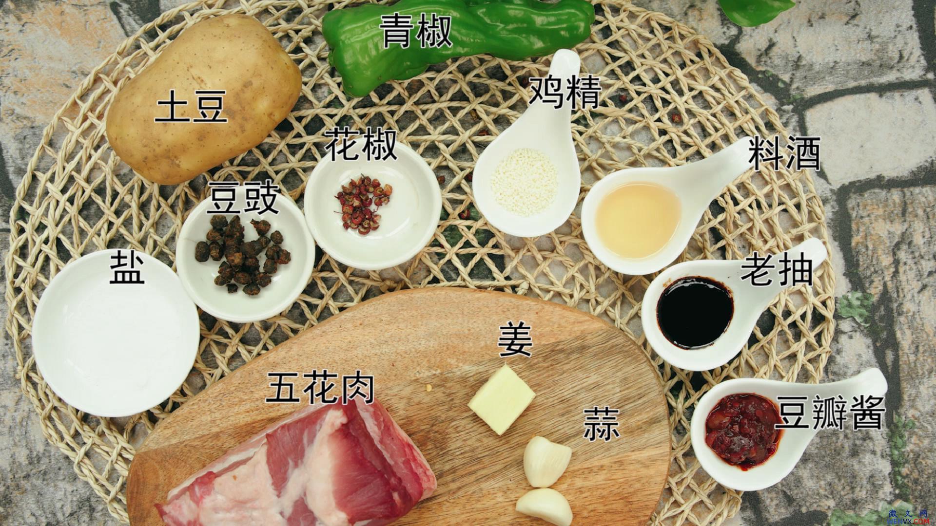 土豆回锅肉的好吃做法 第2张