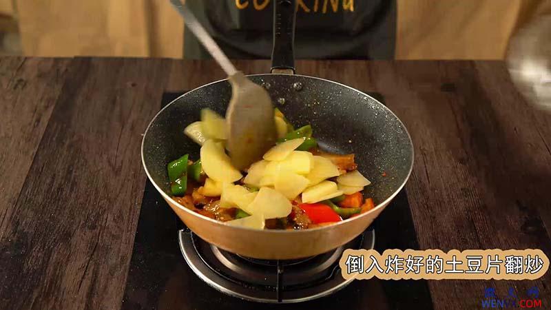 土豆回锅肉的好吃做法 第8张