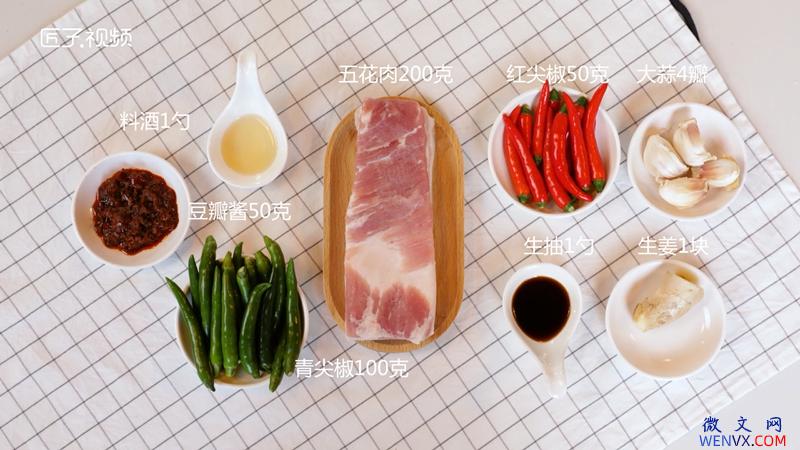 好吃的农家小炒肉的做法 第1张