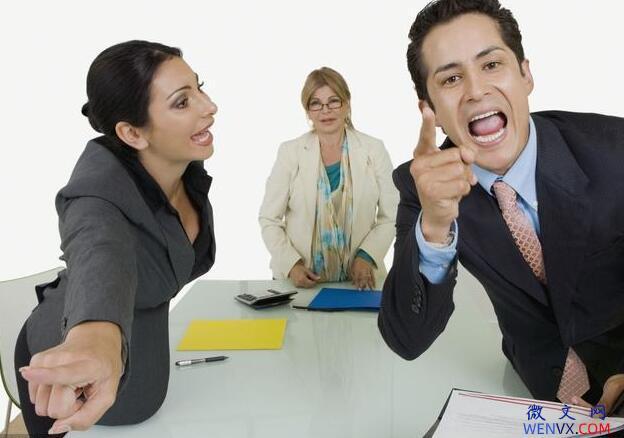 职场中的五个生存法则,做到就是能搞好和同事的关系