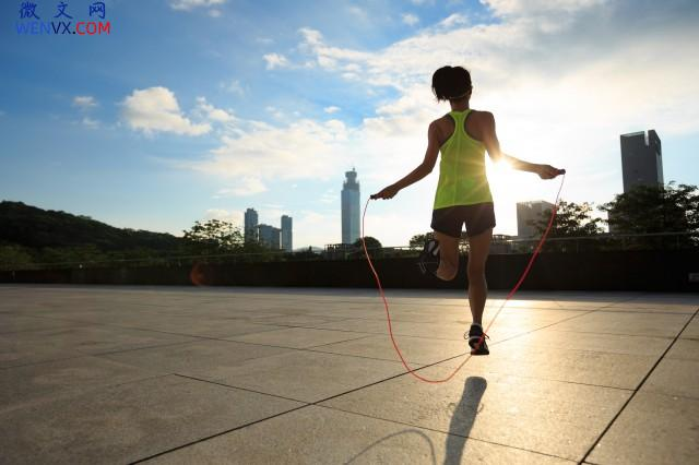跳绳减肥:怎么正确利用跳绳减肥瘦身