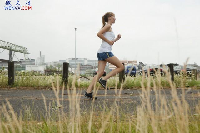 每天坚持跑步会瘦吗 什么时候跑步减肥比较好?