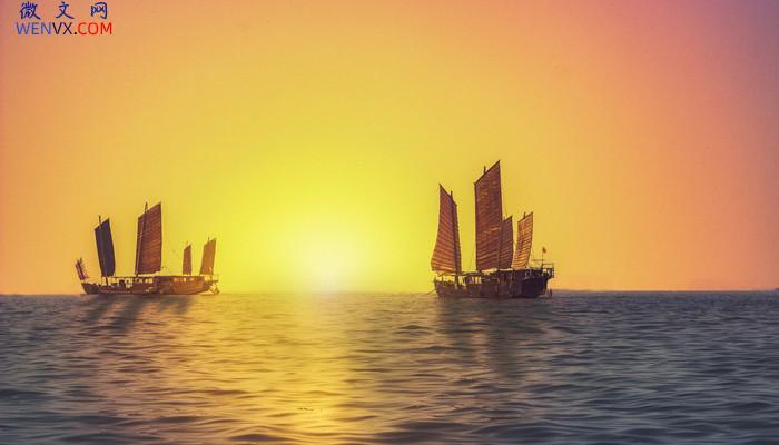 海上丝绸之路始于哪个朝代 第1张