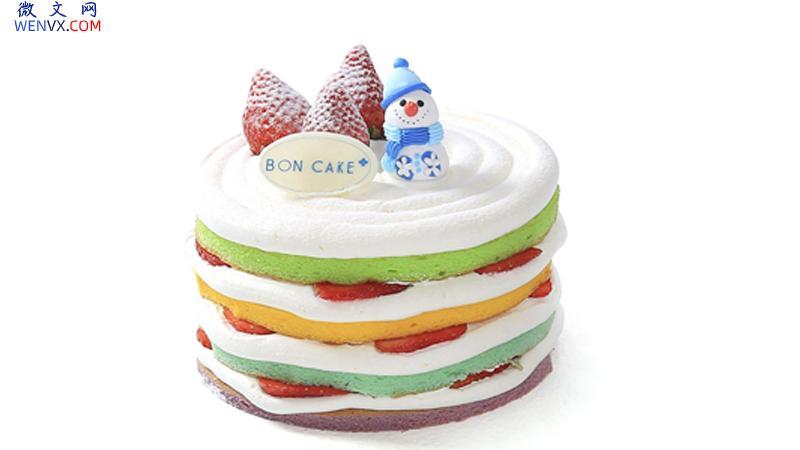 蛋糕制作方法 第1张
