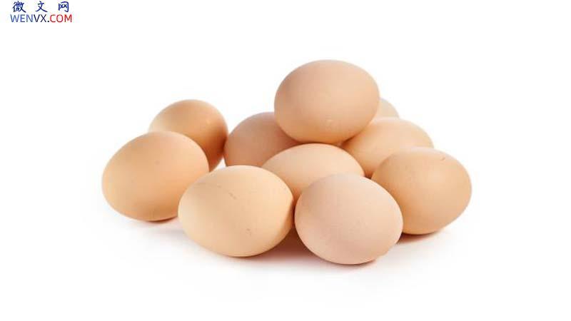 鸡蛋煮好怎样剥皮最容易 第2张