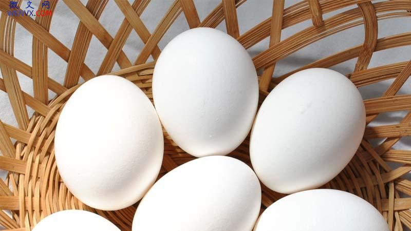 鸡蛋煮好怎样剥皮最容易 第3张