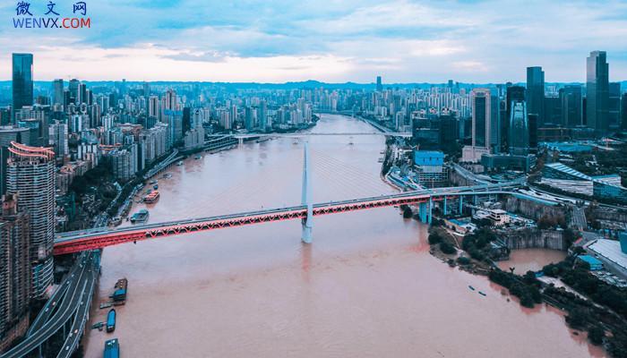 中国最长的三大河流是什么河 第2张