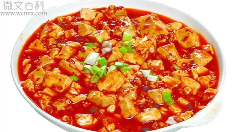 家常麻辣豆腐做法 第3张